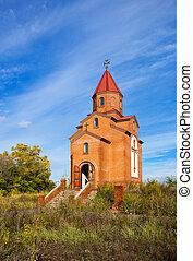 青い空, アルメニア人, に対して, 教会