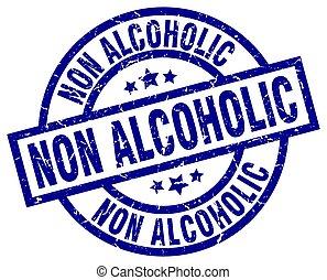 青, ∥ない∥, グランジ, アルコール中毒患者, 切手, ラウンド