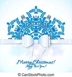 青, クリスマス, グリーティングカード, 弓