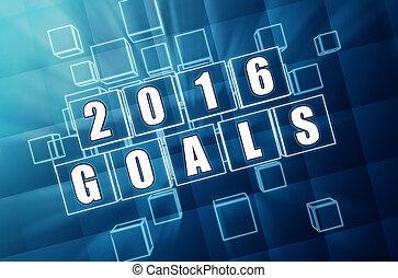 青, ブロック, ガラス, ゴール, 年, 新しい, 2016