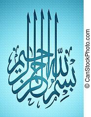 青, 名前, テキスト, god), bismillah, アラビア, カリグラフィー, (in