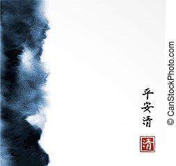 青, 平和, スタイル, 東, グランジ, 平穏, 洗いなさい, 抽象的, ∥含んでいる∥, -, バックグラウンド...