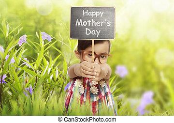 面白い, 母, 黒板, 子を抱く, メッセージ, アジア人, 日, 幸せ