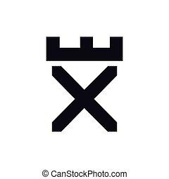 頭文字, ベクトル, テンプレート, x, ロゴ, 城, 要塞