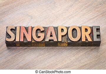 類型, 摘要, 木頭, 詞, 新加坡