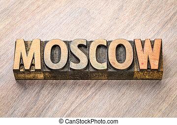 類型, 莫斯科, 木頭, 詞, 摘要