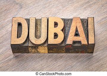 類型, 迪拜, 木頭, 詞, 摘要