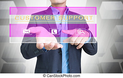 顧客サポート
