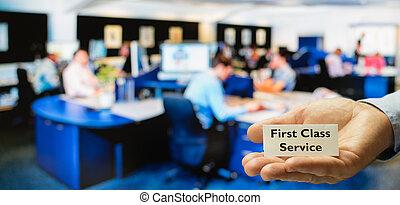 顧客, クラス, サービス, 最初に
