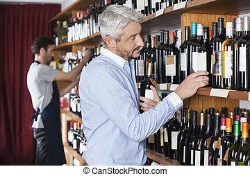 顧客, 店, びん, 仕事, 間, 選択, セールスマン, ワイン