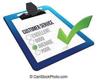 顧客, 概念, サービス