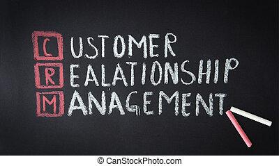 顧客, realtionship, 管理