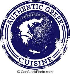 食物, ギリシャ語, クラシック, 正しい, 切手