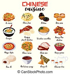 食物, 料理, 中国語, イラスト