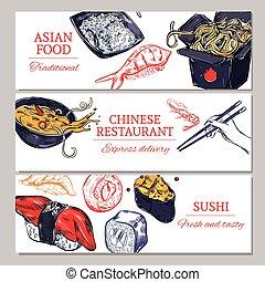 食物, 水平なバナー, 中国語