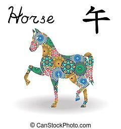 馬, 中国語, 色, 印, 黄道帯, 花, 幾何学的