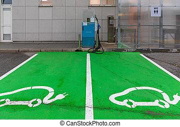 駐車, 点, ev, 2