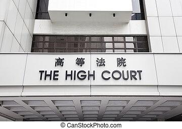 高く, hong, 法廷, kong