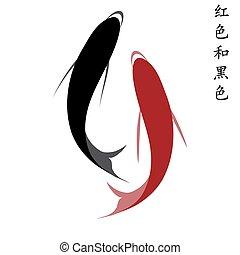 鯉魚, 集合, ......的, koi, 鯉魚, 紅色, 以及, 黑色, fish