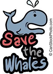 鯨, を除けば