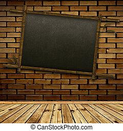 黒板, 竹