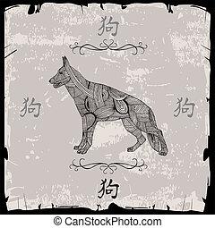 黒, 中国語, dog-, 黄道帯