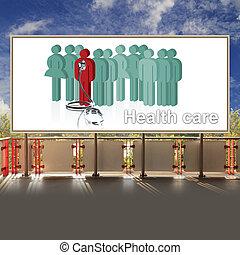 건강 관리