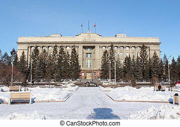 건물, 정부
