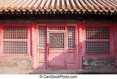 고물, 중국어, 유행, 문