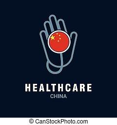 나라, 기, 벡터, 디자인, 로고, 건강 관리