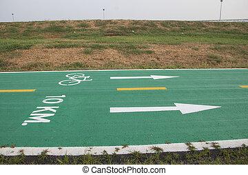 녹색, 자전거, 궤도를 관찰하다