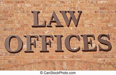 법, 사무실, 표시