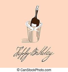 본뜨는 공구, 치고는, 생일 카드