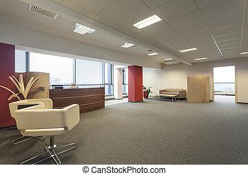 새로운, 사무실