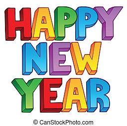 새해 복 많이 받으십시오, 큰 표시, 1