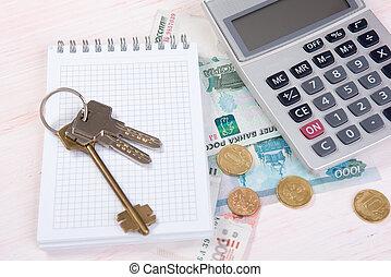 실상의, 개념, calculator., 재산, 돈, 열쇠, 러시아어