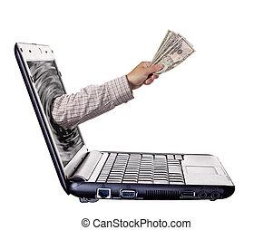 온라인 은행업무