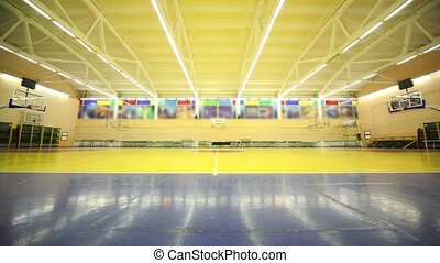 은 점화한다, 돌리게 된다, 떨어져의, 내부, 파랑, 황색, 학교 체육관