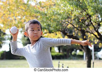 일본어, 소년, 캐치를 놀는, (first, 부류로 나누다, 에, 원소의, school)