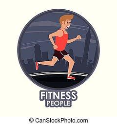 적당, 사람 달리기