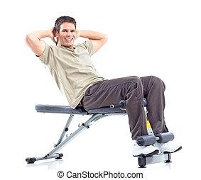 적당, 와..., gym.