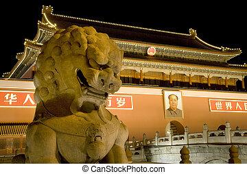 천안문 광장, 용