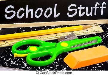 학교 공급