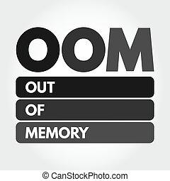 -, 記憶, 概念, から, 技術, oom, 頭字語