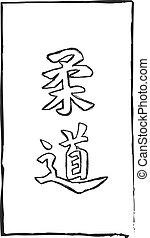 -, japón, bosquejo, caligrafía, judo