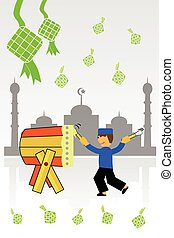 -, ramadhan, tarjeta de felicitación, kareem