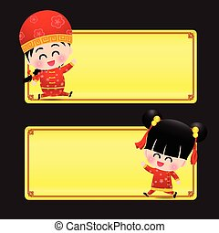 007 Chinese boy and girl cartoon have smile and jumping with blank banner vector illustration eps10