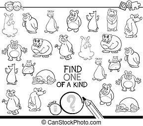 1種類の1つ, ゲーム, ∥で∥, 熊, 色, 本