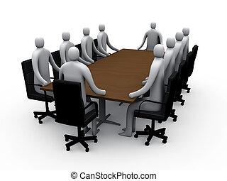 #1, 会议室