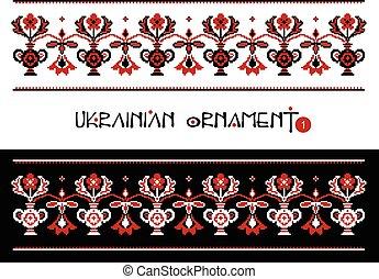 1, del, agremanger, ukrainsk
